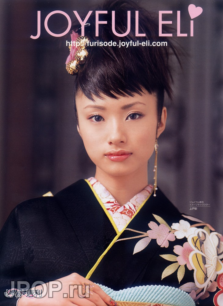 بروفايل مغنيه يابانيه Aya.Ueto.photo.190